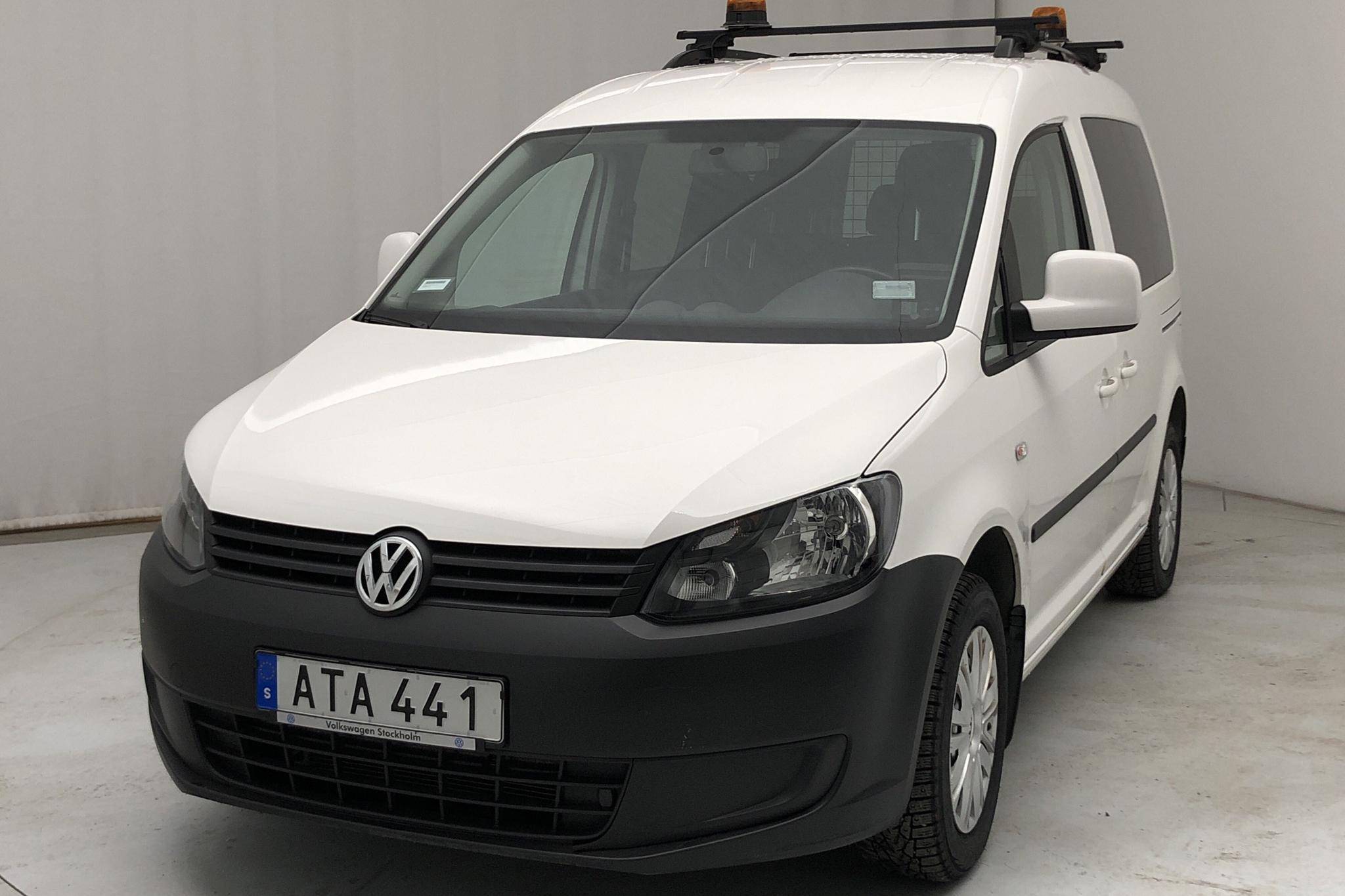 VW Caddy MPV 2.0 EcoFuel (109hk) - 4 935 mil - Manuell - gul - 2015