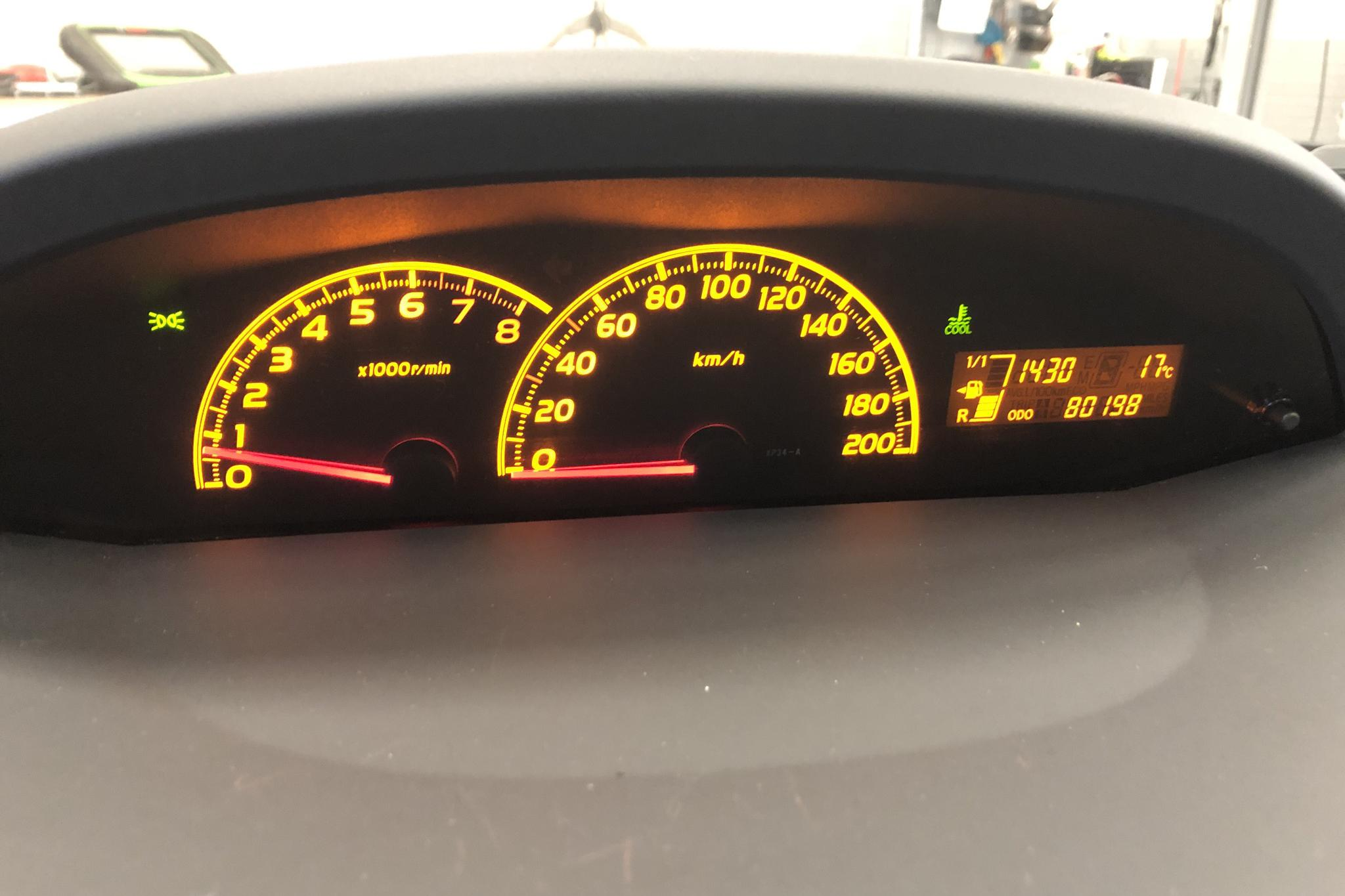 Toyota Yaris 1.33 5dr (100hk) - 8 020 mil - Manuell - silver - 2010