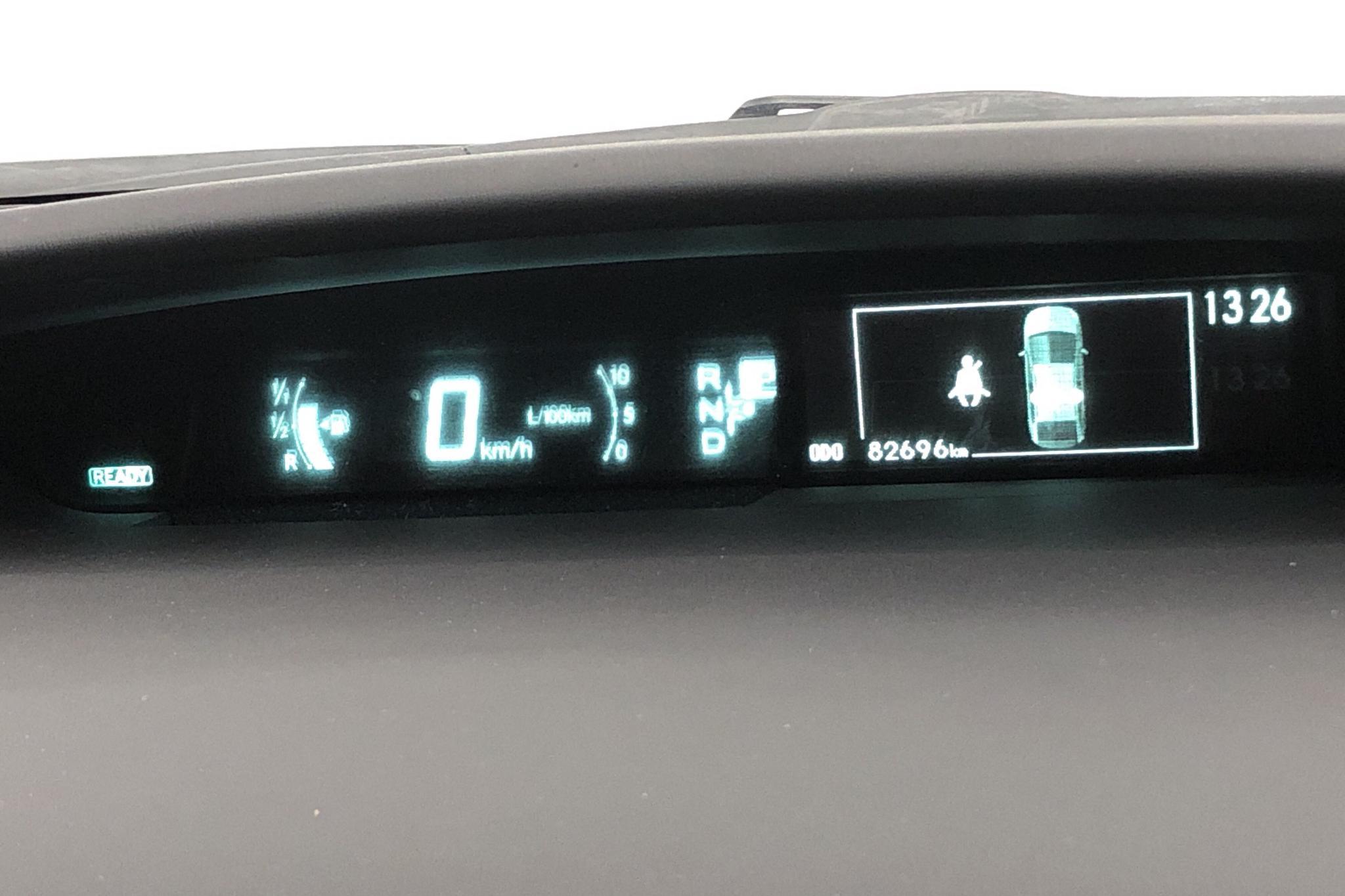 Toyota Prius 1.8 Hybrid (99hk) - 8 269 mil - Automat - silver - 2014