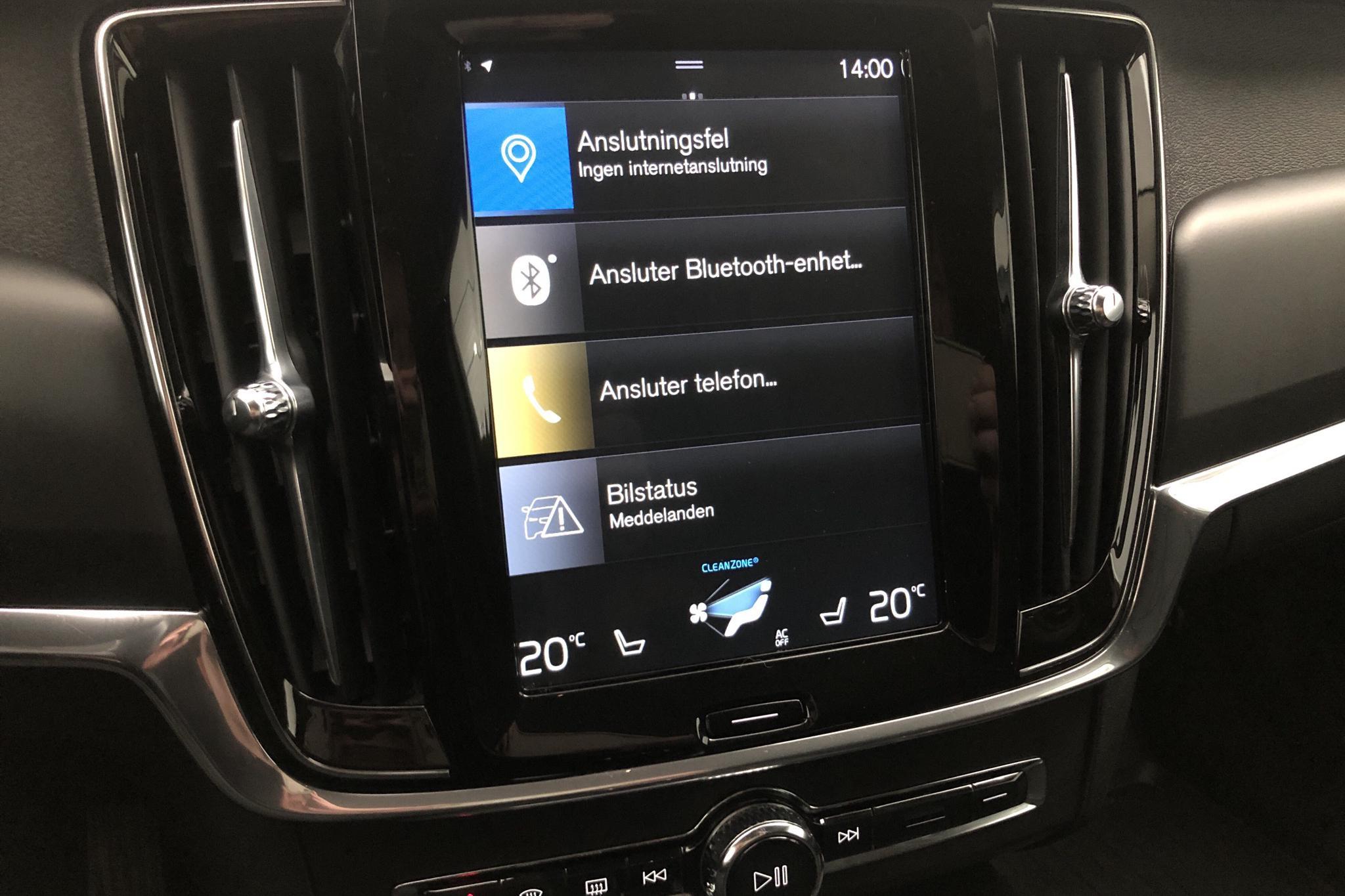 Volvo V90 D3 AWD (150hk) - 96 560 km - Automatic - gray - 2018