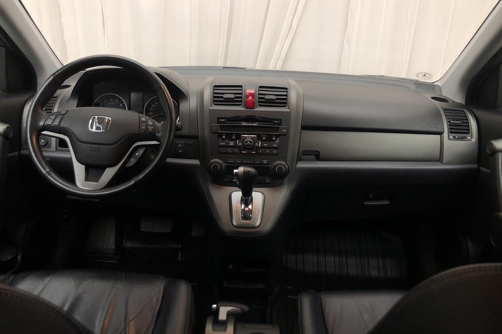 Honda CR-V 2.0 I-VTEC (150hk) - 120 290 km - Automatic - gray - 2012
