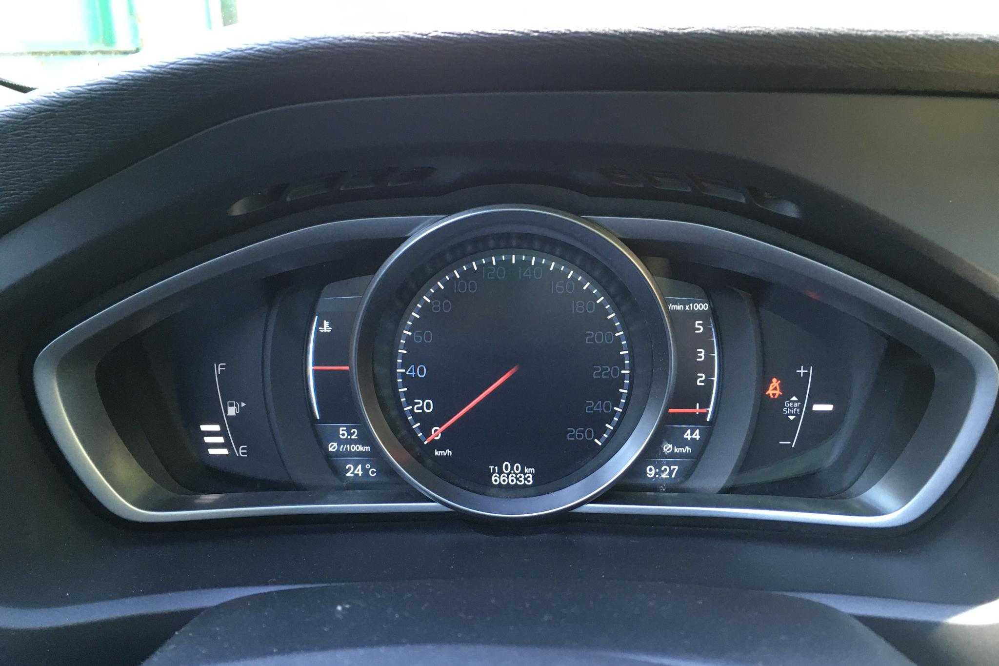 Volvo V40 D2 (115hk) - 6 665 mil - Manuell - vit - 2014