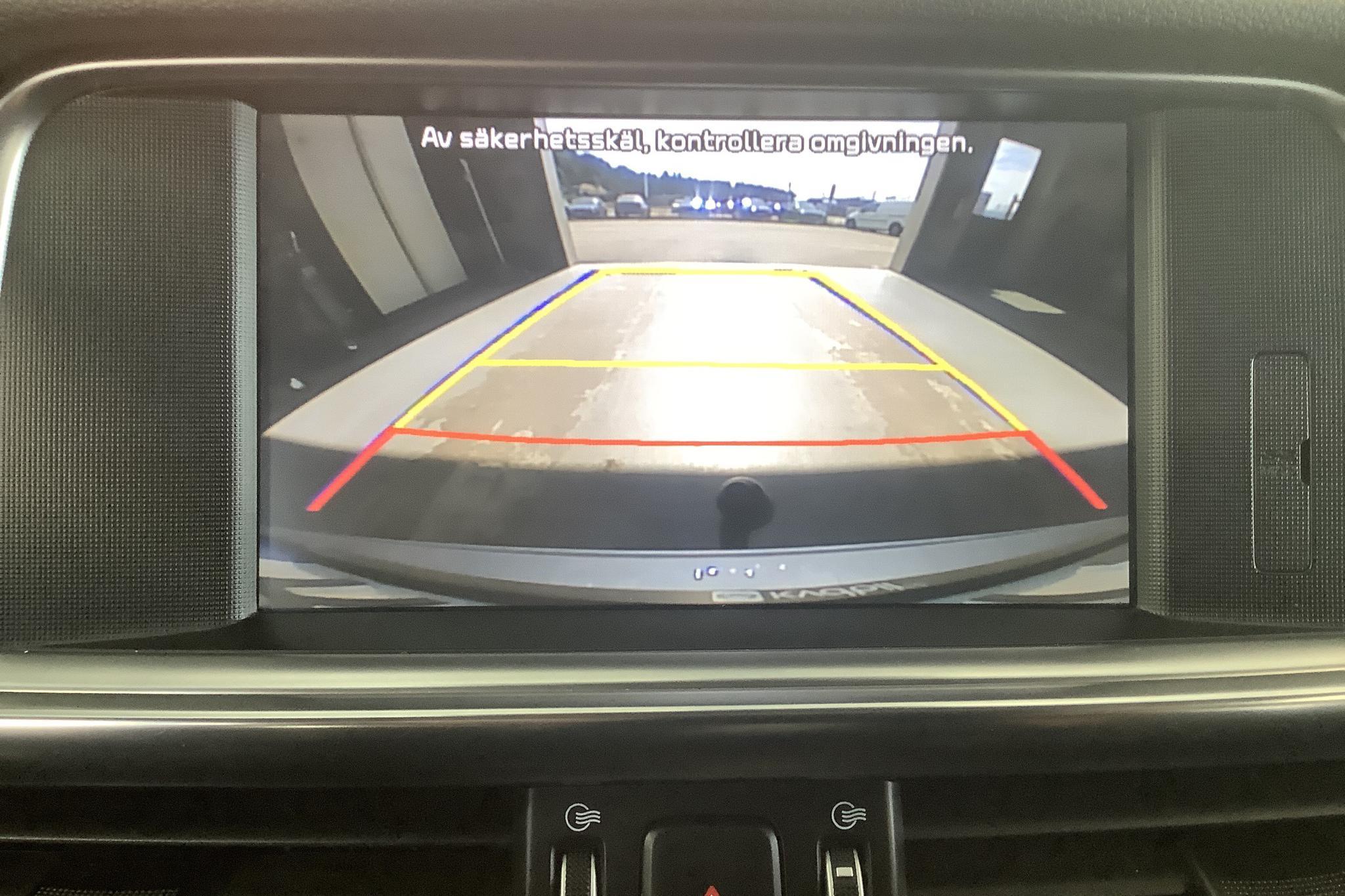 KIA Optima 2.0 GDi Plug-in Hybrid SW (205hk) - 59 280 km - Automatic - gray - 2018