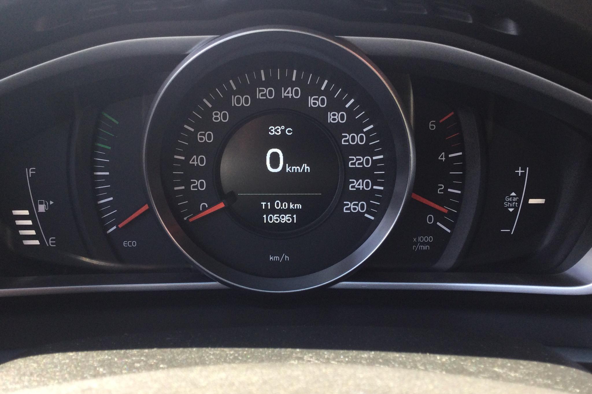 Volvo V40 D2 (115hk) - 10 595 mil - Manuell - blå - 2014