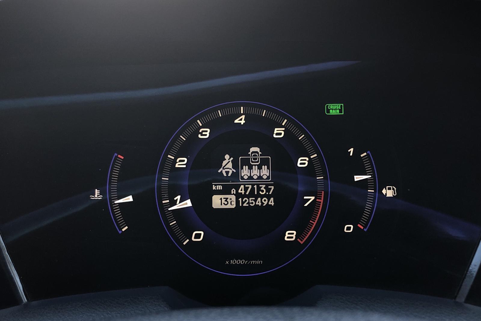 Honda Civic 1.8 5dr (140hk) - 12 548 mil - Automat - Dark Blue - 2006